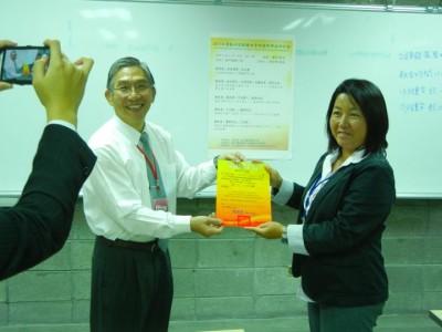 今年も発表をさせていただきました。座長の陳皆栄先生と記念撮影。