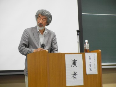 基調講演の畠山重篤氏。この方の活動のお話はいつも壮大で、自然とともに生きている感じが伝わってきます
