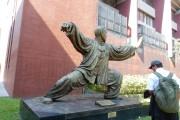 台湾師範大学に新しく太極拳の銅像ができていました