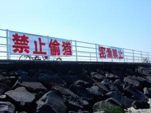 最近は中国人や韓国人が来ているのでしょうか。漢字・英語・ハングルで注意書きがありました