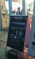 フォトライブラリ - 3616