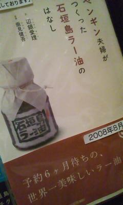 100901_1913~01