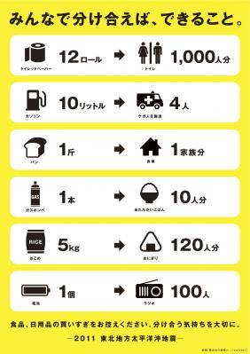 50842100-no-kaishime.jpg